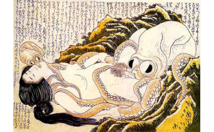 Порно японское фетиш 7 фотография